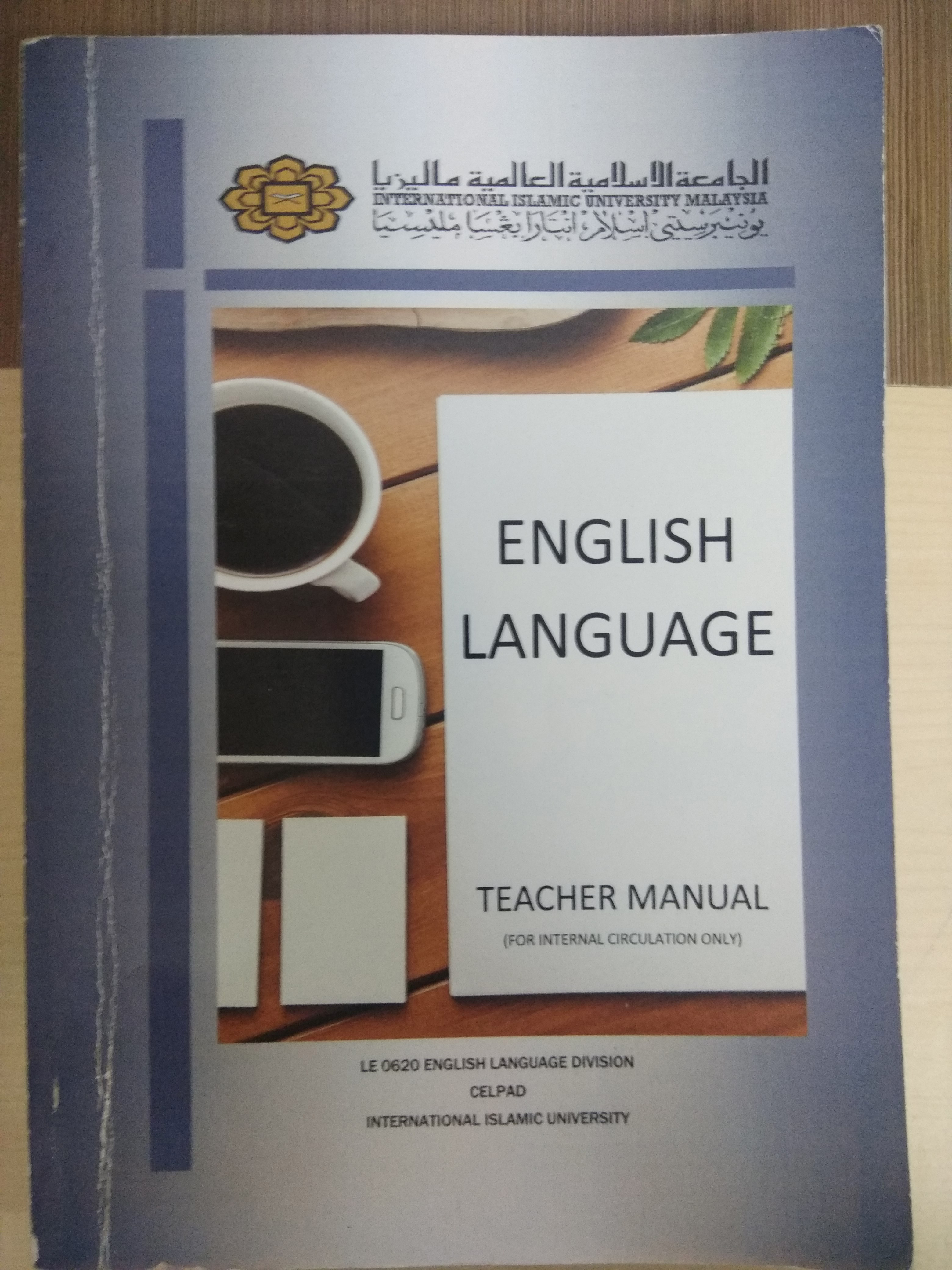 English Language (Teacher Manual)